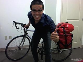 Seijin Bike.jpg