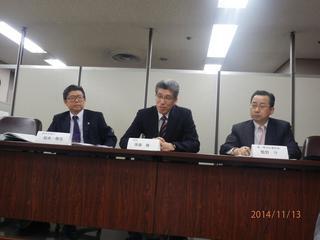 press conference 20141113.jpg